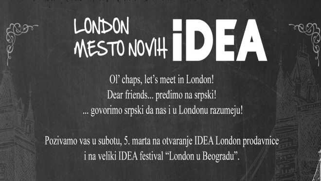 Kako da otkrijete London u Beogradu?