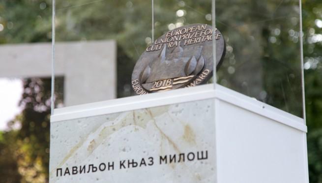 Nagrada Europa Nostra za projekat konzervacije Paviljona Knjaz Miloš u Aranđelovcu