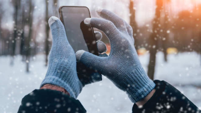 Vreme je: Kako pravilno odabrati rukavice?
