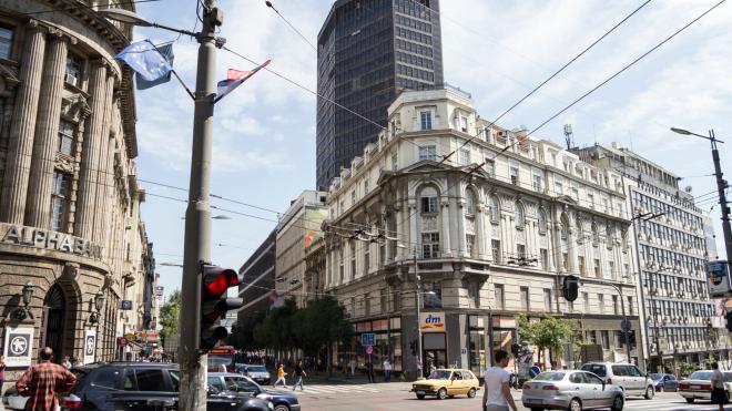 Beograd je ljubav: Ulica Kneza Miloša