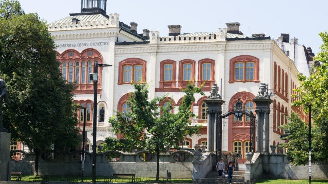 Beograd je ljubav: Studentski park