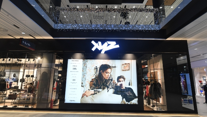 Otvoren XYZ FASHION store u Rajićeva shopping centru