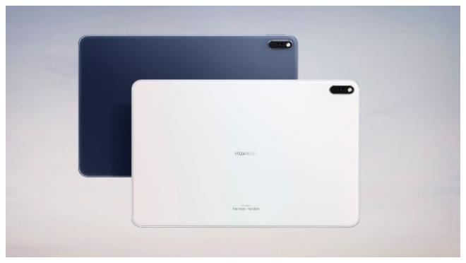 Najjači Huawei tablet stiže u Srbiju!