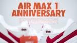 Stigle su nove Air Max 1 u Tike!